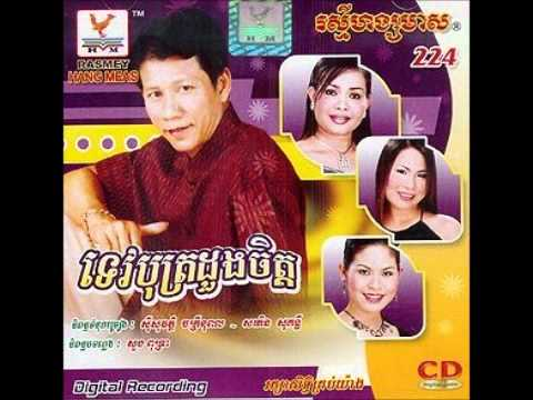 RHM CD Vol.224