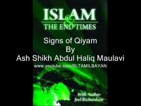 Tamil Bayan Ashik Shikh Abdul Haliq Maulavi Signs of Qiyama