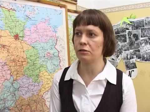 Школа 66 города Кирова  20 лет