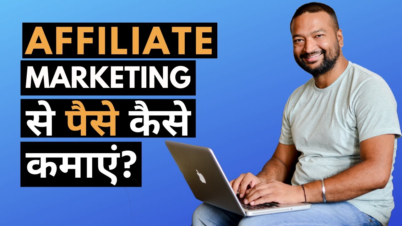 11 Ways to Make Money Online in India 2019 (Without Scam, No