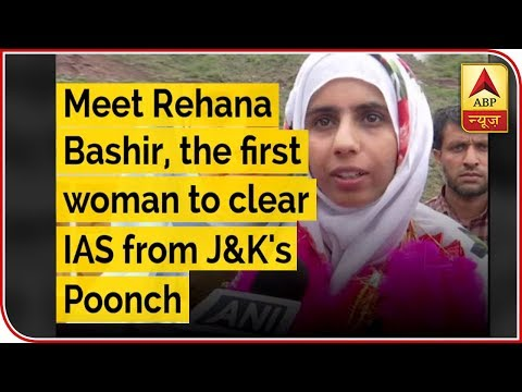 Meet Rehana Bashir, the first woman to clear IAS from J&K's Poonch | ABP Uncut