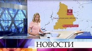 В Свердловской области тушат пожар в исправительной колонии в поселке Гари.