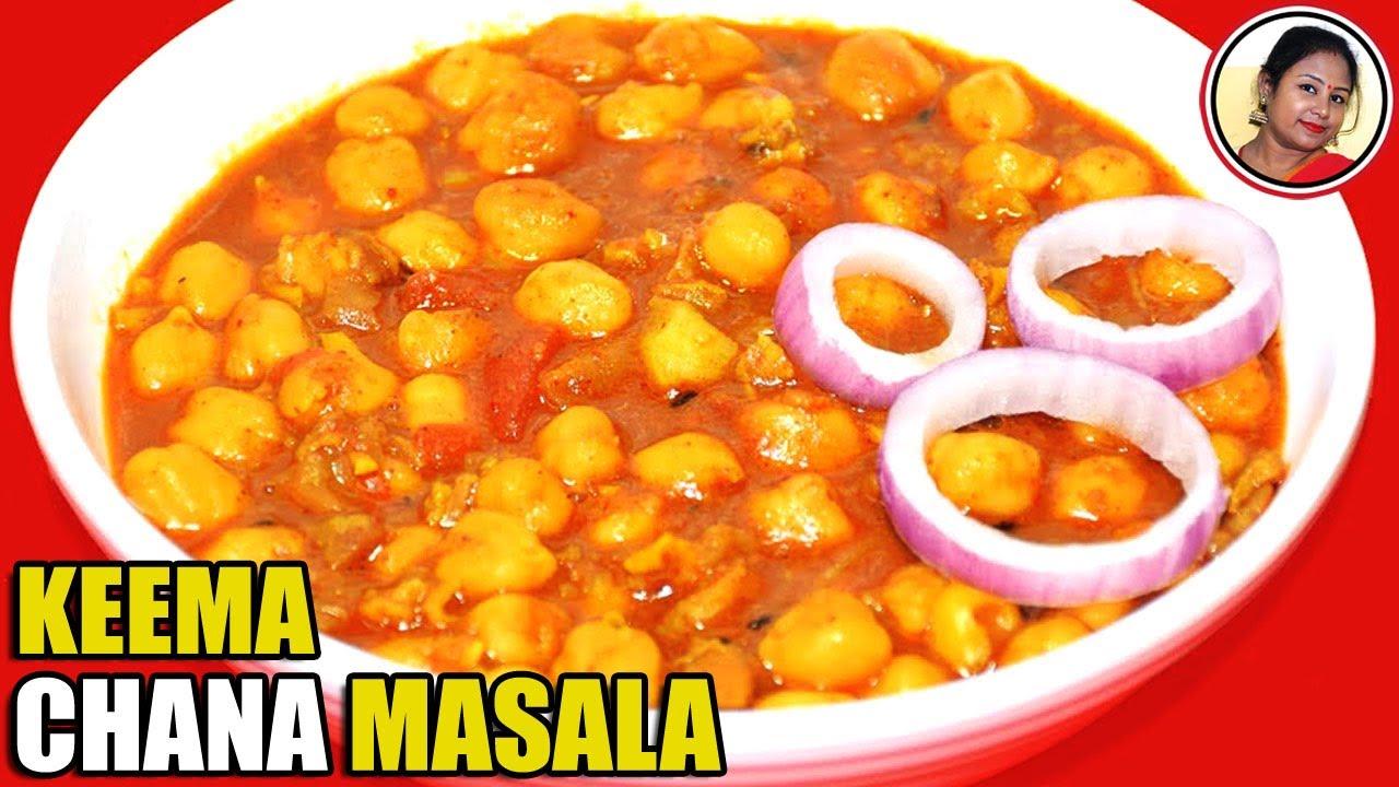 how to make chana masala punjabi style