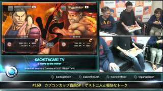 usfiv play a low tier dashio dan dec 1 2015