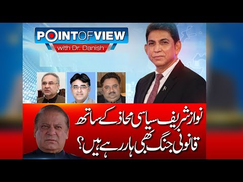 Discussion on Senate Election and much more | 10:00 PM | 12 March 2018  | 24 News HD