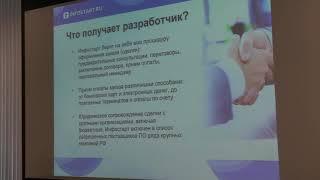 Партнерская программа для разработчиков 1С  Возможности и преимущества сотрудничества с Инфостарт