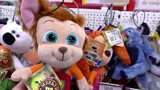 фиксики большой секрет обзор игрушек, барбоскины  маша и медведь,  мимимишки, сказочный патруль   ге