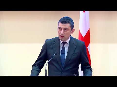 Георгий Гахария: Грузия и Украина друзья и партнеры