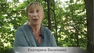 Екатерина Васильева о своем участии в фильме