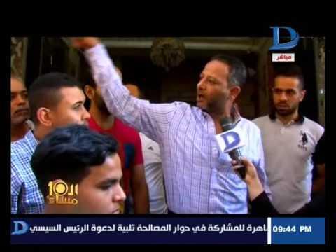 برنامج العاشرة مساء مع وائل الإبراشى  حلقة  9-6- 2016