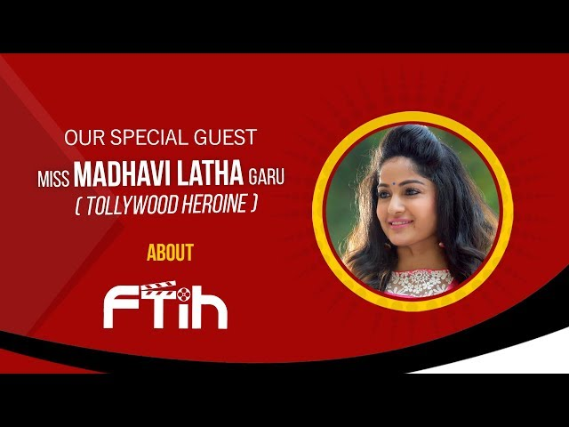 Actress Maadhavi Latha Garu speech about Film School || FTIH