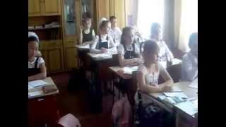 Відкритий урок «Повторення й узагальнення вивченого про займенник» 4 клас, українська мова