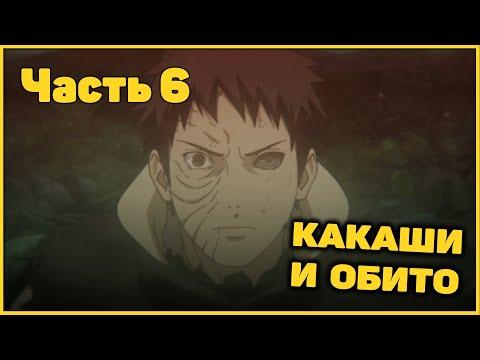 |XBOX360| Десятихвостый - Часть 6 - Naruto Shippuden Ultimate Ninja Storm 4