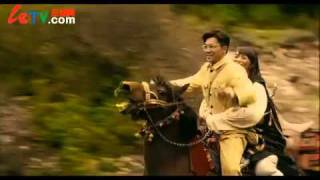 Su You Peng - The Love Song Of Kangding (1-Minute Trailer With Theme Song)