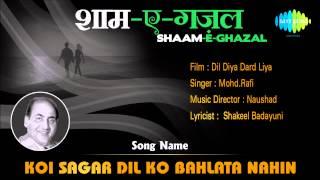 Koi Sagar Dil Ko Bahlata Nahin | Shaam-E-Ghazal | Dil Diya Dard Liya | Mohd.Rafi