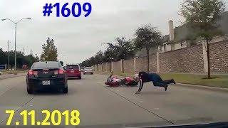 ДТП и аварии. Новый видеообзор от канала «Дорожные войны!» за 7.11.2018. Видео № 1609.