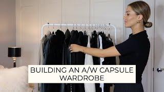 BUILDING AN A/W CAPSULE WARDROBE | NADIA ANYA