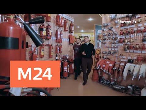 """""""Простые решения"""": пожарная безопасность - Москва 24"""