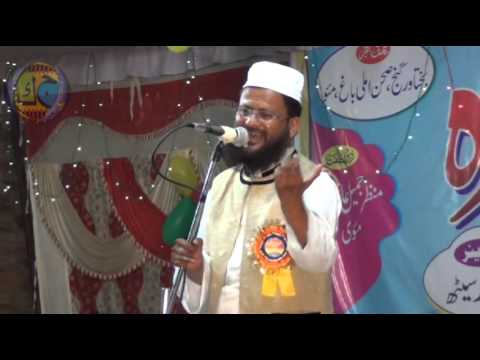 Qari Abdul Batin Natiya Mushaira Bakhtawar Ganj Mau U.P 2015