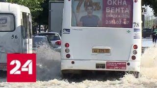 Небывалые дожди обрушились на Кубань и Дальний Восток - Россия 24