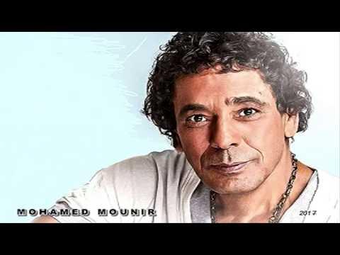 اجمل اغنية رومانسية لمحمد منير