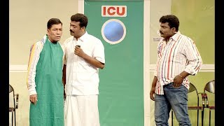 Cinema Chirima I Cricket match in ICU I Mazhavil Manorama