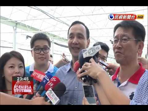 KMT's presidential hopeful Eric Chu rules out legislative speaker as running mate