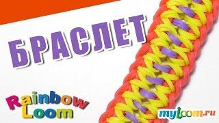"""БРАСЛЕТ """"СЕРЕЖКА"""" )) из резинок КРЮЧКОМ Rainbow Loom Bands. Урок 451. Как сплести браслет из резинок"""