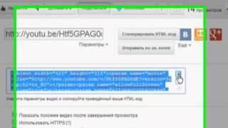 КАК ВСТАВИТЬ ВИДЕО НА БЛОГ...(Вставить код видео на свой блог в BLOGGER.COM и получить возможность транслировать видео прямо в блоге!! Скайп..., 2012-11-14T11:50:40.000Z)