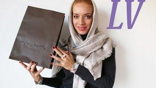 Шаль Louis Vuitton: как отличить оригинал, как носить(В этом видео продемонстрирую шаль Луи Виттон во всей красе! Расскажу, сколько она стоит, как выглядит оригин..., 2015-01-15T00:06:22.000Z)