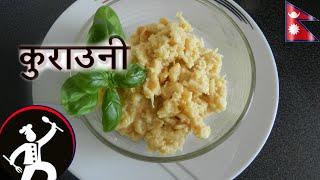 How to make real KURAUNI | Mawa (कुराउनी कसरी बनाउने ?) | Nepali sweets recipe ????24