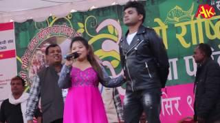 Pashupati Sharma and Muna Thapa Magar LIVE DOHORI in Kathmandu