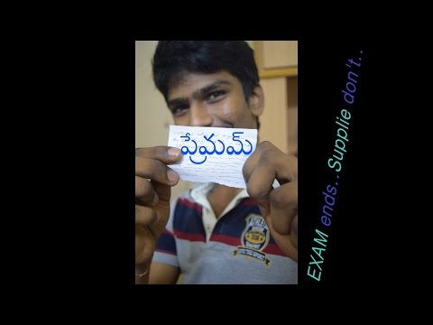 Premam - Backlog Premam  || santosh,saurabh,rohit || Directed by Saurabh  || GMRIT