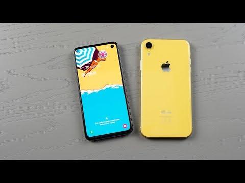 IPhone XR против Galaxy S10e