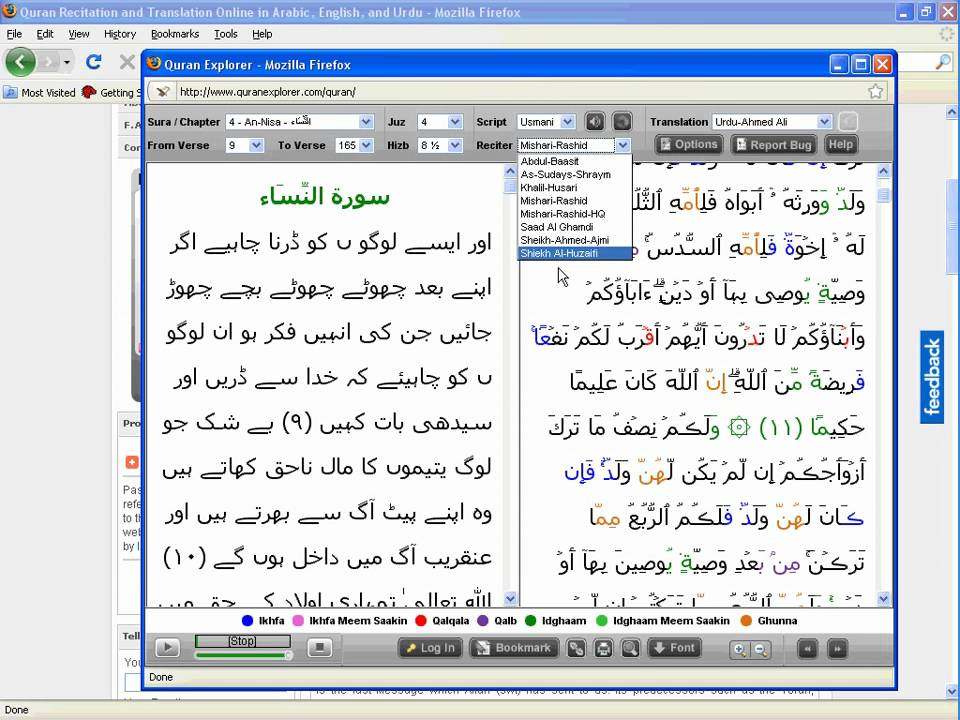 Citaten Quran Explorer : How to use quran explorer by pagul youtube