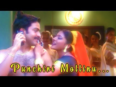 Punchiri Mottinu Lyrics - പുഞ്ചിരി മൊട്ടിന് പൂവഴക്