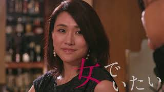 SASAKI社長【あなた一人の女】公式MV(フルVer)