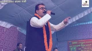 Live Uttarakhandi Stage Program 2017 | Sharvan Bhardwaj