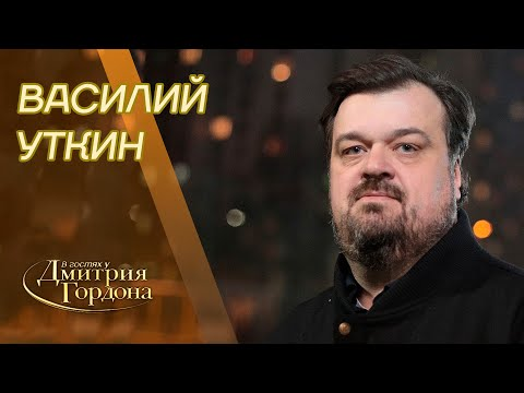 Уткин. Лукашенко головой