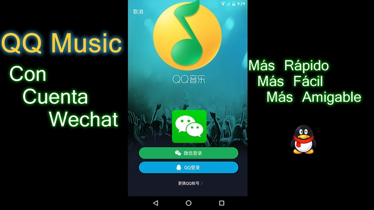 Cuenta Qq Music Con Wechat Qq音乐 Facil Youtube
