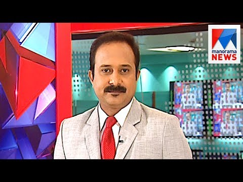 പത്തു മണി വാർത്ത | 10 A M News | News Anchor - Fiji Thomas | June 21, 2017   | Manorama News