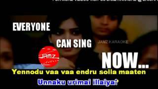 ENNODU VAA VAA ENDRU KARAOKE SONGS (NTEP) HD.mpg