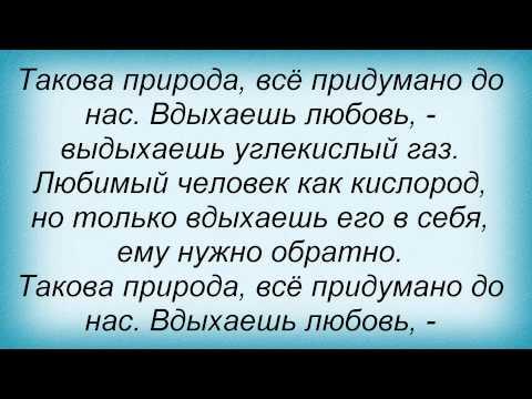 Клип Дима Карташов - Если Любовь в Легких