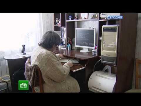 70-80лет бабушка экроника фото