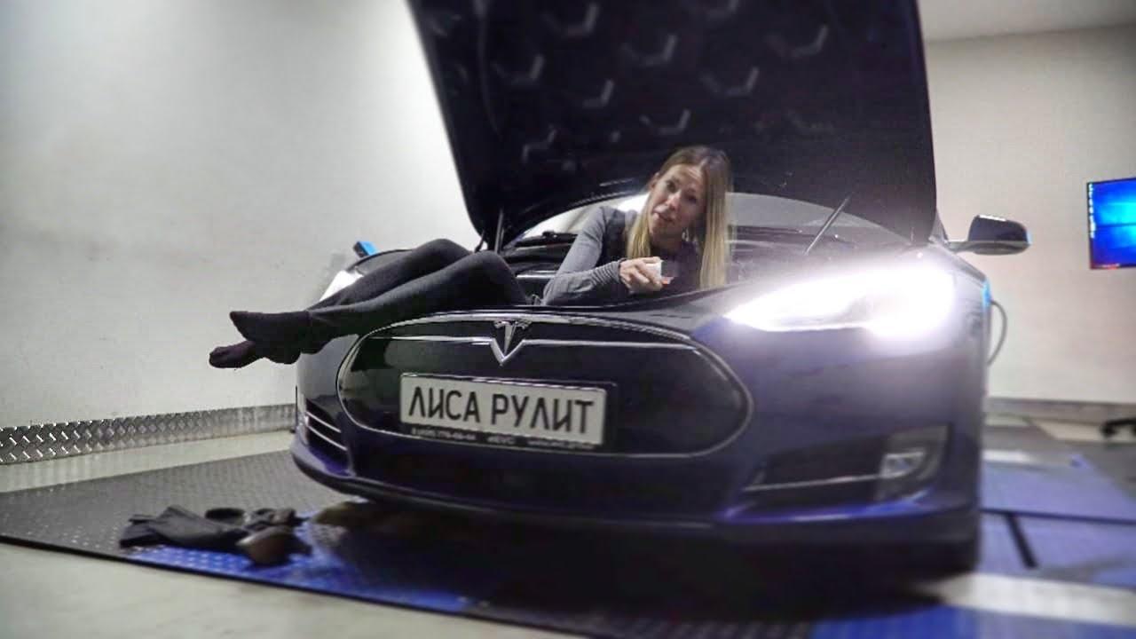 Тесла/Tesla. Ошибка в ПТС. Уход от налога. Лиса Рулит. Елена Лисовская