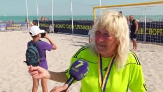 Чемпионат Украины 2017 года по пляжному футболу среди женщин (22-23.07, Одесса)