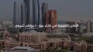 محمد بن راشد يعلن تشكيل القوة الناعمة للامارات