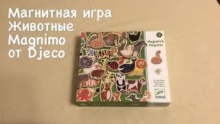 Магниты Животные Djeco Видео обзор Магнитной игры Зоопарк Магнимо | Лучшие Игрушки для Малышей