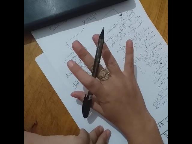 هل نتائج الرياضيات مطلقة أم نسبية؟ - YouTube