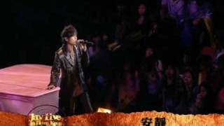 JayChou Live In HongKong High Lights-Silence周杰伦香港红磡演唱会-安静 高清HQ